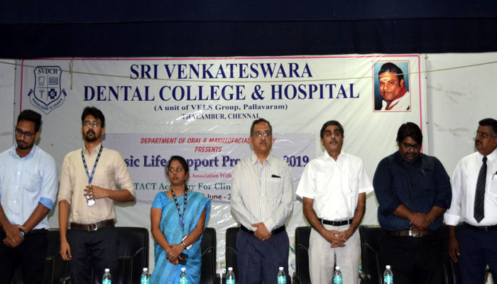 Dental Admission in Chennai,Top BDS College in Chennai, India